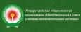 В УФСИН России по Курской области подвели итоги регионального этапа IХ Всероссийского фестиваля фильмов, созданных осужденными, «Быть добру»
