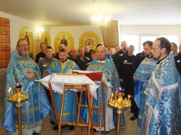 Служба в домовом храме КП-8