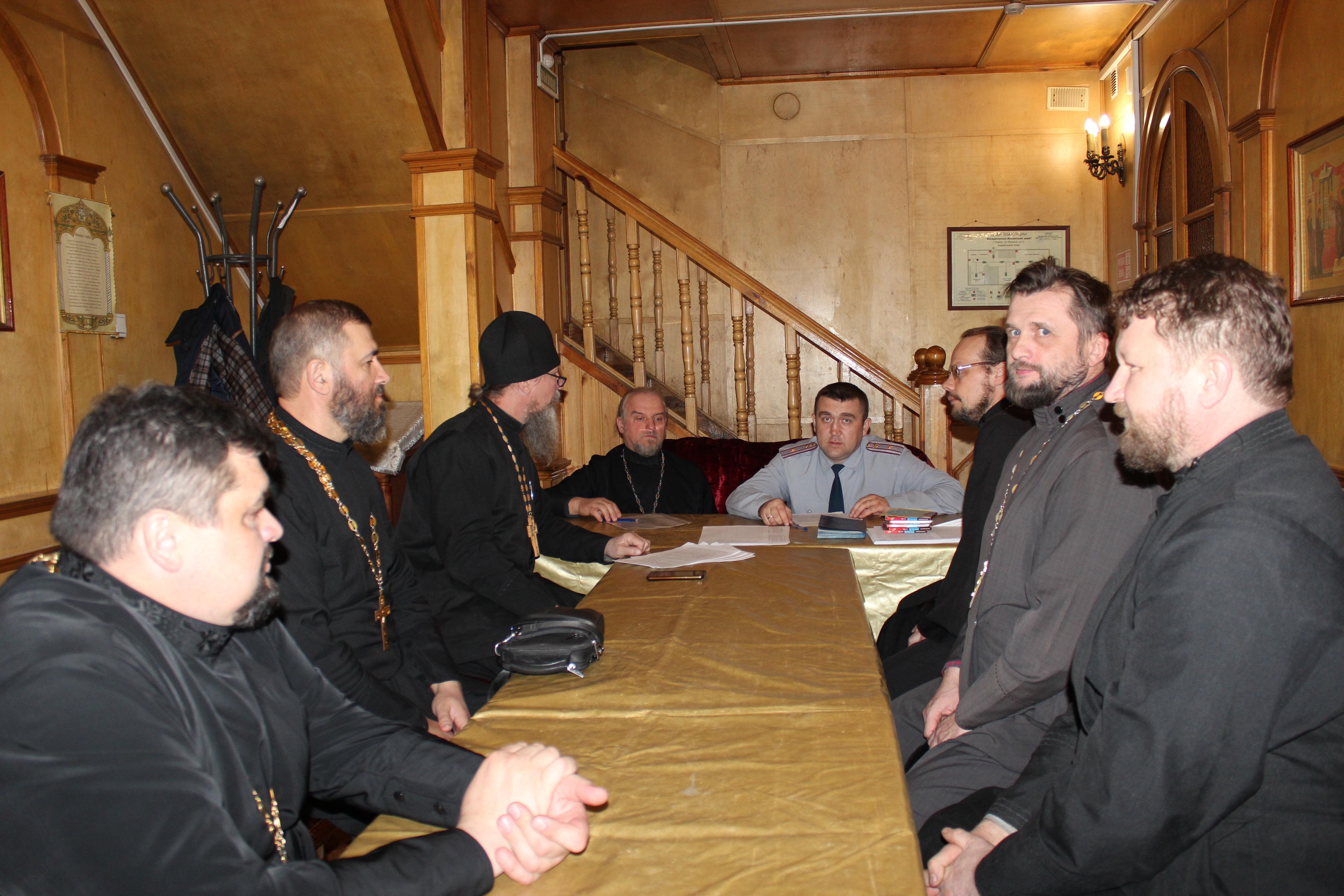 Совещание с представителями РПЦ
