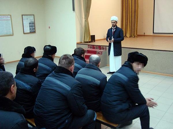 Имам Курской области отвечает на вопросы осужденных
