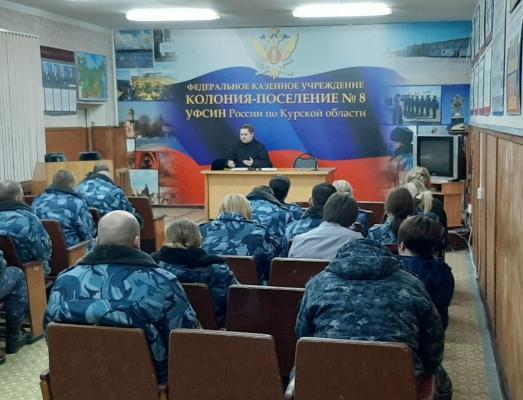 встреча с представителем РПЦ по противодействию коррупции